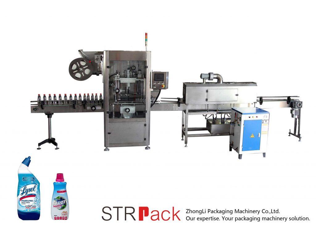 Автоматска машина за обележување на ракавите