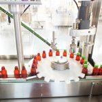 Автоматска линија за пакување на машина за полнење витамин со течност за пакување