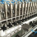 Машина за полнење течни шишиња за пестициди