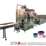 Автоматска линија за полнење и ладење вазелин машина за течности за полнење